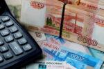Самозанятым предоставят до 100 тыс. рублей на развитие бизнеса
