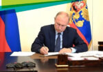 Владимир Путин подписал Указ о назначении единовременных выплат пенсионерам