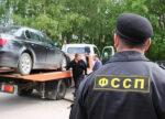 Житель Зеленодольска лишился авто, так как два года не платил налоги