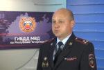 С сентября татарстанцы могут обжаловать штрафы с камер ГИБДД через Госуслуги