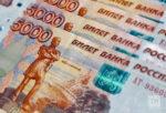 Правительство разыграет тысячу призов по 100 тыс. рублей среди привитых от Covid-19