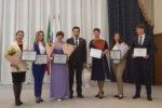 Рустем Нуриев вручил заслуженные награды педагогам города